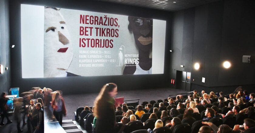 """Festivalis """"Nepatogus kinas"""", Organizatorių archyvas"""