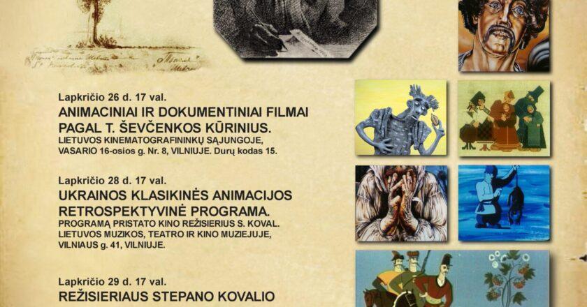 Taraso Ševčenkos kūryba animacijoje Organizatorių archyvas