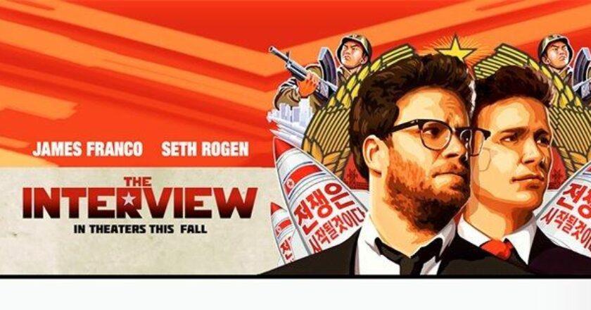"""Filmo """"Interviu"""" plakatas Šaltinis - soundonsight.org"""